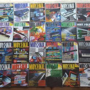 """Περιοδικά """"ΜΟΥΣΙΚΗ & ΤΕΧΝΟΛΟΓΙΑ"""" 109 Τεύχη"""