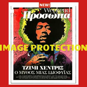 Αγγελιες Τζιμι Χεντριξ Jimi Jimmi Jimmy Hendrix ενθετο περιοδικο Προσωπα εφημεριδα Τα Νεα