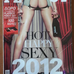 Playboy  Νο193 ιαν.2012