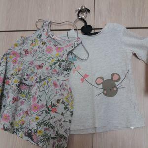 Σετ H&M   1,5-2 ετων φορεμα και μπλουζα
