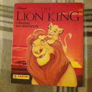 Άλμπουμ Panini Lion king