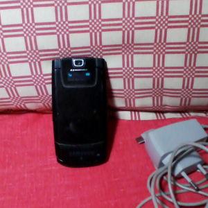 κινητό SAMSUNG