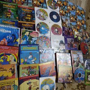DVD παιδικά, εκπαιδευτικά, διαφόρων ειδών, 80 τεμάχια