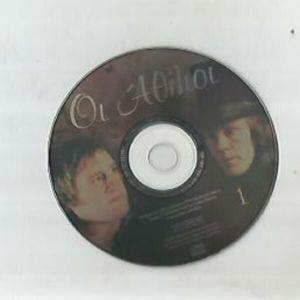 ΟΙ ΑΘΛΙΟΙ-8 DVD