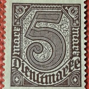 Γραμματόσημο Γερμανία Germany 1920  Dienstmarke Postage Stamp