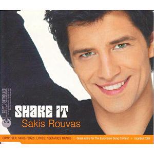 ΑΓΓΕΛΙΕΣ ΣΑΚΗΣ ΡΟΥΒΑΣ ΓΙΟΥΡΟΒΙΖΙΟΝ 2004 SAKIS ROUVAS SHAKE IT  MAXI CD SINGLE EUROVISION SONG CONTEST 2004 GREECE