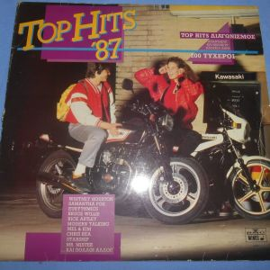 TOP HITS '87 2LPs