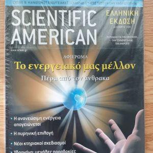 Scientific American Τεύχος: Δεκέμβριος 2006