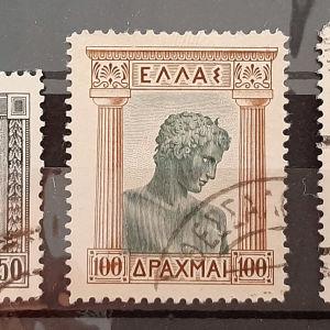 1933 ΔΗΜΟΚΡΑΤΙΑΣ ΠΛΗΡΗΣ ΣΕΙΡΑ ΣΦΡΑΓΙΣΜΕΝΗ
