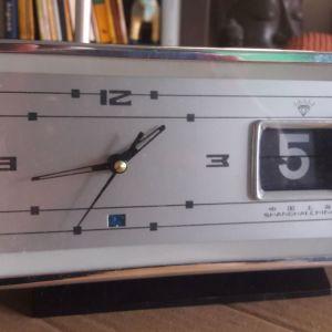 Υπέροχο κουρδιστό ρολόι με flip ημερομηνία