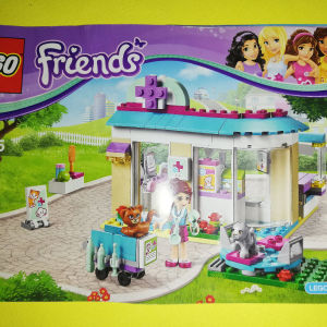 Lego friends 41085