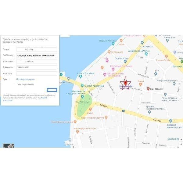 chalkida  Parking 110tm  for rent Evia  Chalkida  center