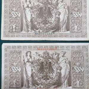 παλιά χαρτονομισματα