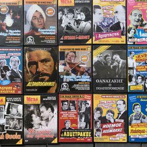 38 Ελληνικές Ταινίες DVD