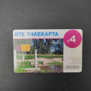 ΔΙΟΝ, ΝΟΜΟΣ ΠΙΕΡΙΑΣ 11/2012 ΑΝΤΙΤΥΠΑ 50.000
