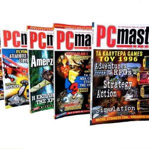 PC MASTER (Συλλεκτικά τεύχη)