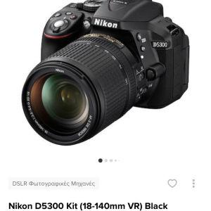 DSLR Nikon D5300 Kit 18-140mm VR - Μαύρο Μαζί με εξόπλισμό (δείτε στη φωτογραφία)