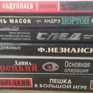 6 ρώσικα βιβλία - 12 ευρώ όλα μαζί