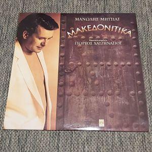 ΜΑΝΩΛΗΣ ΜΗΤΣΙΑΣ - ΜΑΚΕΔΟΝΙΤΙΚΑ 1987