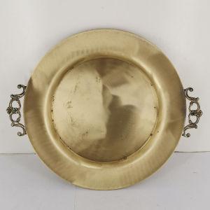 Δίσκος μπρούτζινος με χέρια εποχής 1970