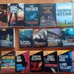 Βιβλία αστυνομικά και άλλα