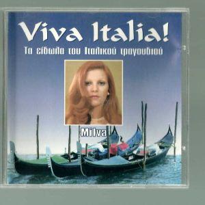 CD - Milva - Viva Italia - Tα είδωλα του Ιταλικού τραγουδιού