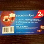 Αχρησιμοποίητα Kουπόνια για καφέδες Nescafe Dolce Gusto.(20 κουπόνια)