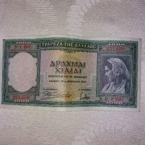 Χαρτονόμισμα των 1000δρχ του 1939