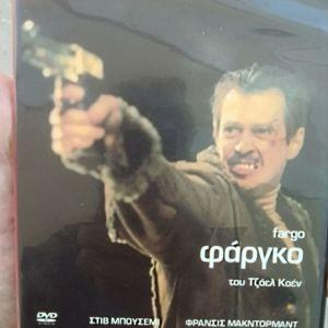 Τίτλος) DVD Με Μεγάλες Επιτυχίες Του Hollywood [Vol.8]
