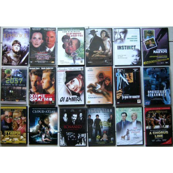diafora DVD