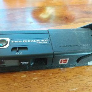 Kodak Ektralite 400 camera