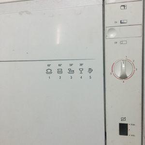 ΠΛΥΝΤΗΡΙΟ πιάτων Πάγκου της Bosch 12 σερβίτσιων σε άριστη λειτουργική κατάσταση