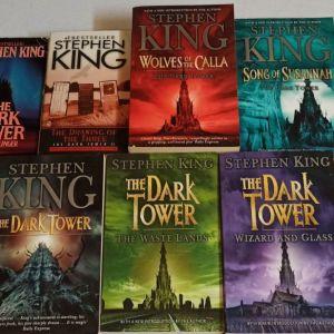 Dark Tower - Stephen King