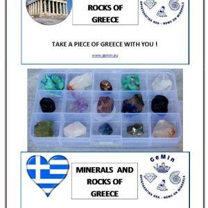 Συλλογή ορυκτών και πετρωμάτων από την Ελλάδα