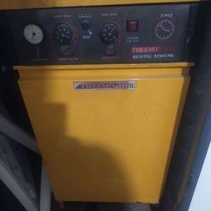 Καυστήρας πετρελαίου θέρμανσης 30000 kal ,και δεξαμενή 500lt