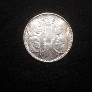 νόμισμα ασημένιο 30 δραχμές