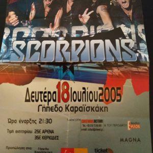 SCORPIONS απόκομμα εισιτηρίου 2005