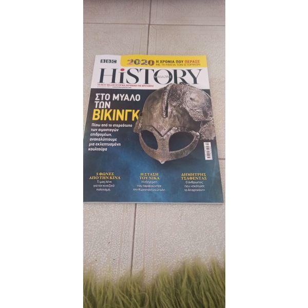 periodiko History Magazine