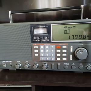 Grundig Satellit 800 Millennium Shortwave AM FM Radio Receiver. Σε πολύ καλή κατάσταση σαν καινούργιο. Λειτουργία πλήρης άψογα.