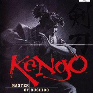 KENGO - PS2