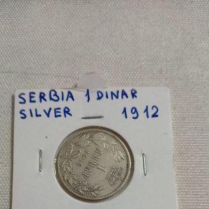 serbia asimenio 1 dinara 1912