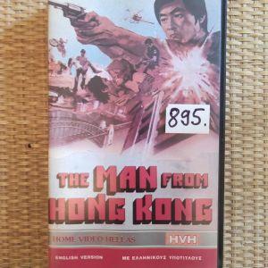 VHS - Ξένες (11)