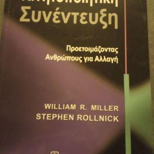 3 ακαδημαϊκα βιβλία