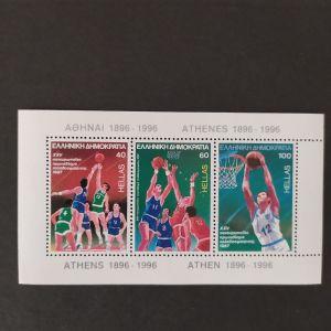 1987.Πρωταθλημα μπάσκετ