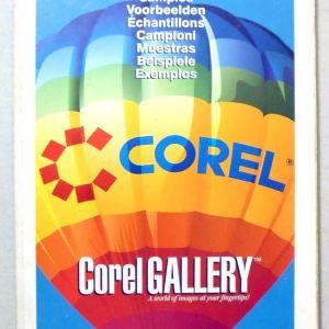 COREL GALLERY