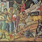 29/4/1985 - EUROPA 1985 - ΕΥΡΩΠΑΙΚΟ ΕΤΟΣ ΜΟΥΣΙΚΗΣ - ΑΝΑΜΝΗΣΤΙΚΗ ΕΚΔΟΣΗ - ΤΕΥΧΙΔΙΟ - ΜΝΗ