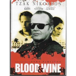 DVD / BLOOD & WINE /  ORIGINAL DVD