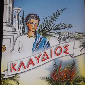 ΧΡΙΣΤΙΑΝΙΚΑ ΒΙΒΛΙΑ ΛΟΓΟΤΕΧΝΙΑΣ-2 ΒΙΒΛΙΑ