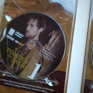 ταινία περιπετεια DVD