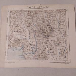 1895 χάρτης Σουλίου Πάργας  λιθόγραφος Ήπειρος